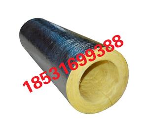 铝箔玻璃棉管
